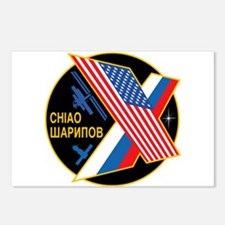 Expedition 10 Postcards (Package of 8)