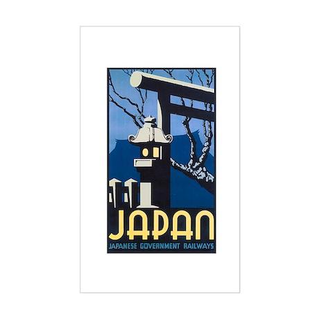 Japan Rectangle Sticker