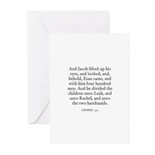 GENESIS  33:1 Greeting Cards (Pk of 10)