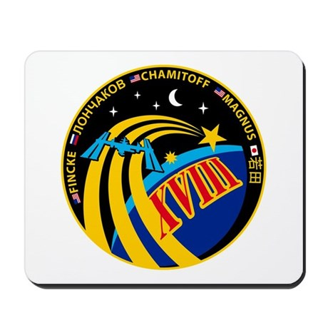 Expedition 18 Mousepad