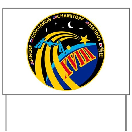 Expedition 18 Yard Sign