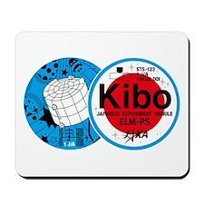 Kibo STS-123 Mousepad
