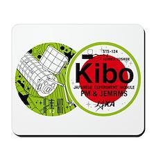Kibo STS-124 Mousepad
