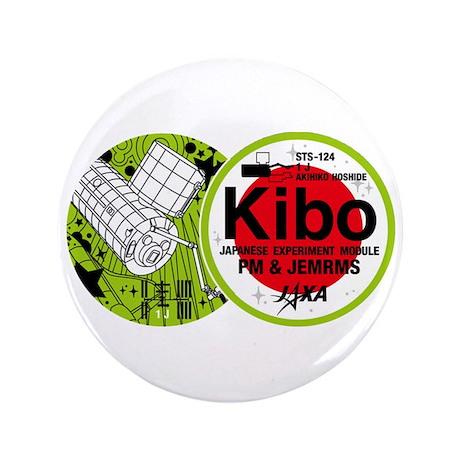 """Kibo STS-124 3.5"""" Button"""