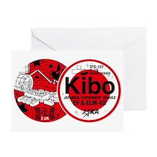 Kibo STS-127 Greeting Cards (Pk of 10)