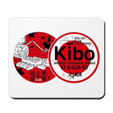 Kibo STS-127 Mousepad