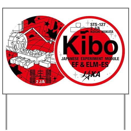 Kibo STS-127 Yard Sign