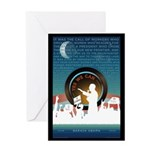 Yes We Can Speech Barack Obama Greeting Card