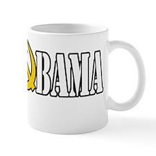 OBAMA - HAMMER AND SICKLE - C Small Mug