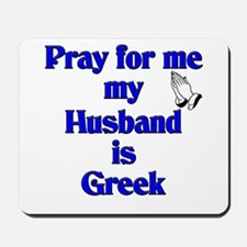 Prey for me my Husband is Greek Mousepad