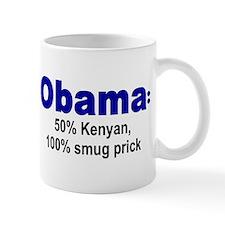 50% Kenyan Mug