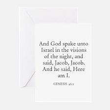 GENESIS  46:2 Greeting Cards (Pk of 10)
