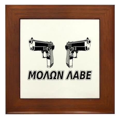 Molon Labe (Greek) Framed Tile