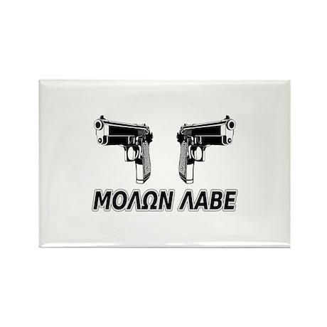 Molon Labe (Greek) Rectangle Magnet (10 pack)