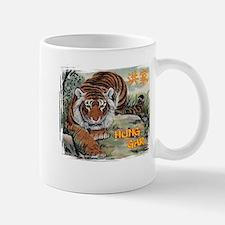 Hung Gar Tiger Small Small Mug
