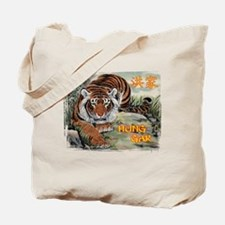 Hung Gar Tiger Tote Bag