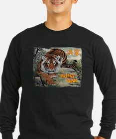 Hung Gar Tiger T