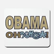 Anti Obama Crap Mousepad
