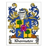Khomutov Family Crest Small Poster