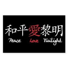 Peace Love Twilight Rectangle Decal