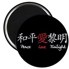 Peace Love Twilight Magnet