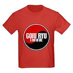 GOJU RYU A Way Of Life Yin Yang Kids Dark T-Shirt