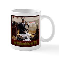 3-voteLG Mugs