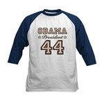 President Obama 44 Kids Baseball Jersey