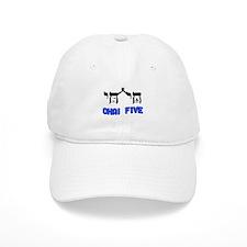 Chai Five Cap
