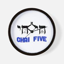 Chai Five Wall Clock