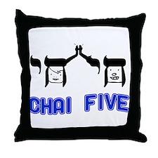 Chai Five Throw Pillow
