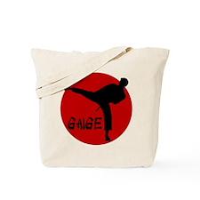 Gaige Martial Arts Tote Bag
