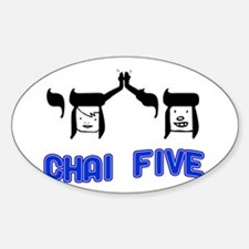 Chai Five Oval Decal