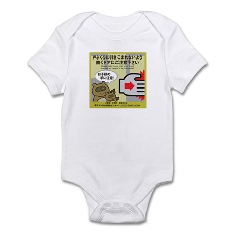 Be careful with your hands, Japan Infant Bodysuit