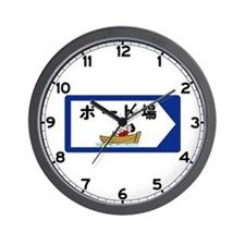 Boat rental, Japan Wall Clock