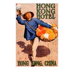 Hong Kong China Postcards (Package of 8)