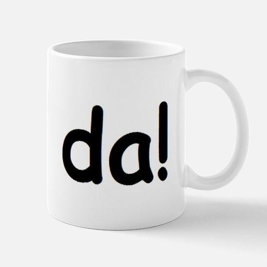 3-Uff da b Mugs