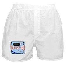 Hockey Dad Boxer Shorts