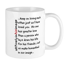 aktivelyinhisimage hot beverage mug