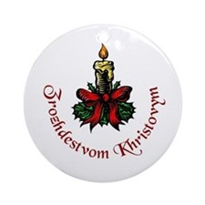 Russian Ornament (Round)