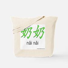 Paternal Grandmother (Nai nai) Tote Bag