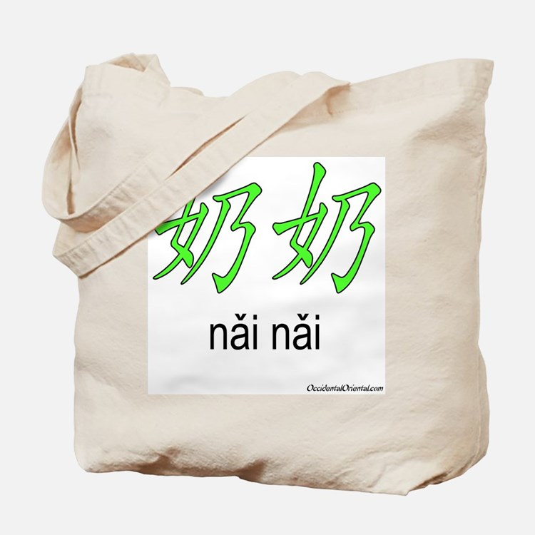 Paternal Grandmother (Nai nai) Tote Bag
