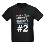 Mommy's Expecting #2 Kids Dark T-Shirt