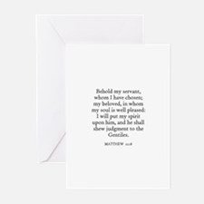 MATTHEW  12:18 Greeting Cards (Pk of 10)
