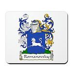 Romanovsky Family Crest Mousepad