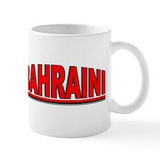 """""""Bahraini"""" Mug"""