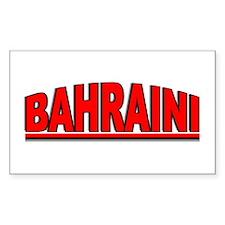 """Bahraini"" Rectangle Decal"