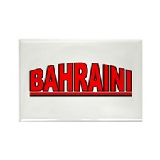 """Bahraini"" Rectangle Magnet"