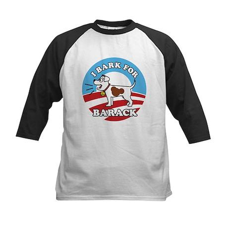 #1 dog Kids Baseball Jersey