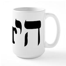 Get Chai Mug